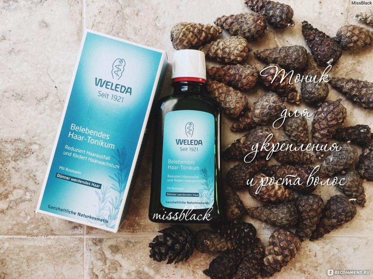 Укрепляющий тоник для роста волос weleda отзывы