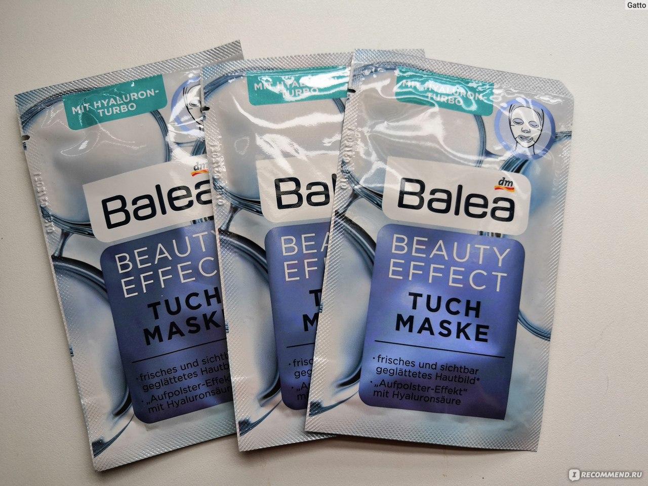 Baleo немецкая косметика купить gigi косметика купить в интернет магазине