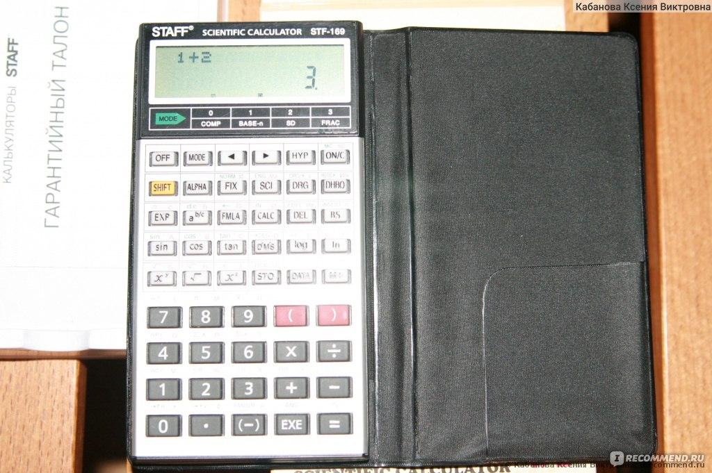 Инструкция к калькулятору staff stf 169