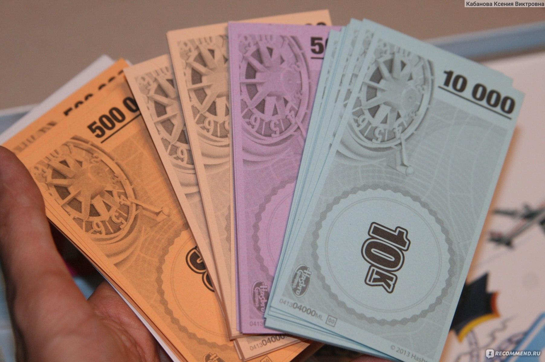 деньги из игры жизнь