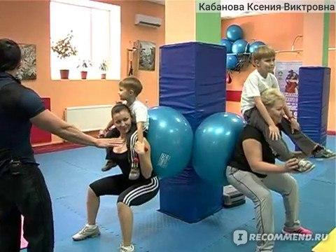 анна куркурина программа похудения