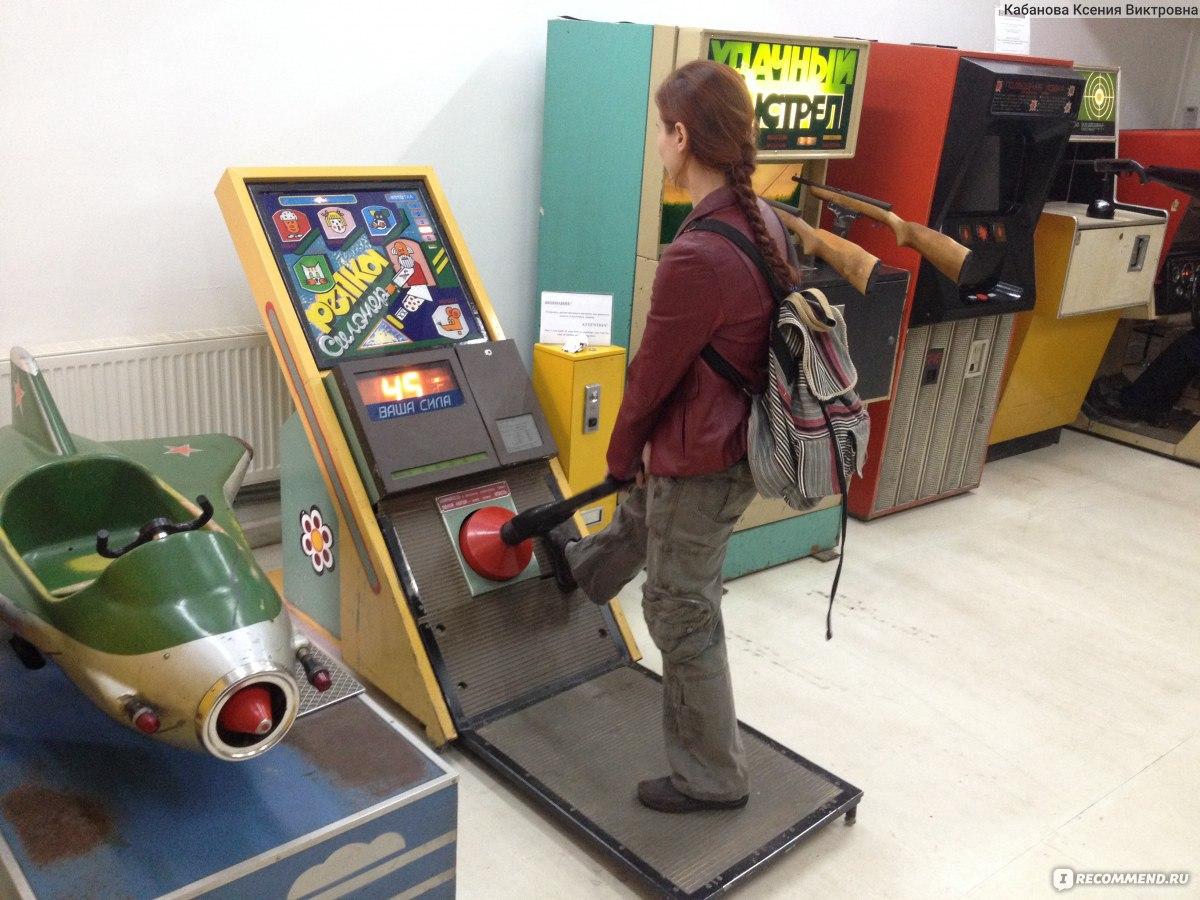 Бесплатные игровые автоматы ex