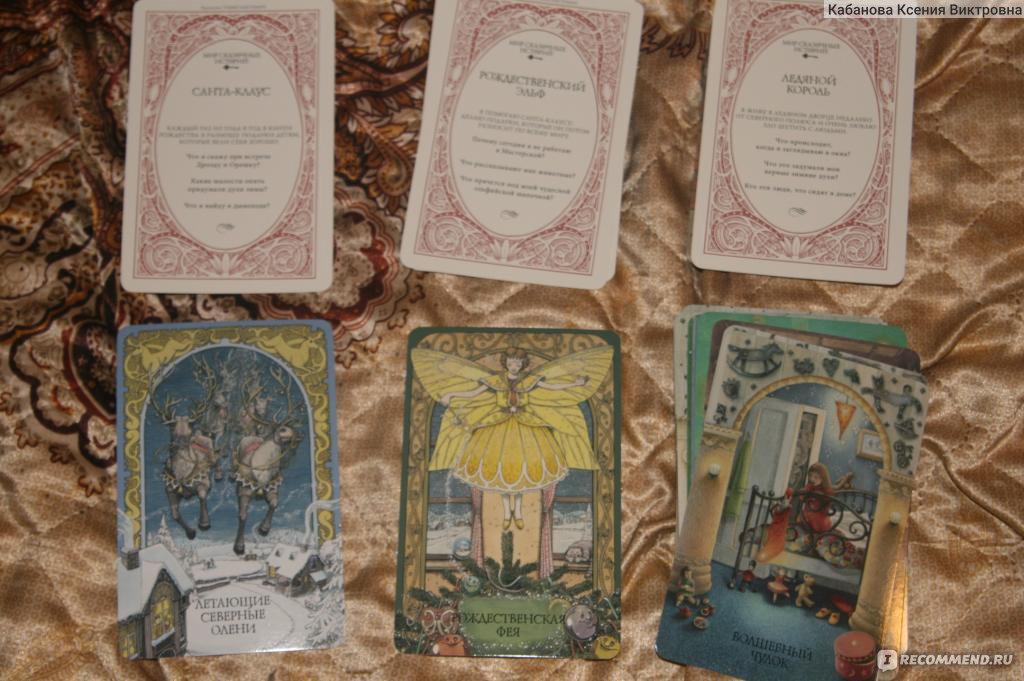 загадочному стечению юнита открытки отзывы многих случаях кастрюли