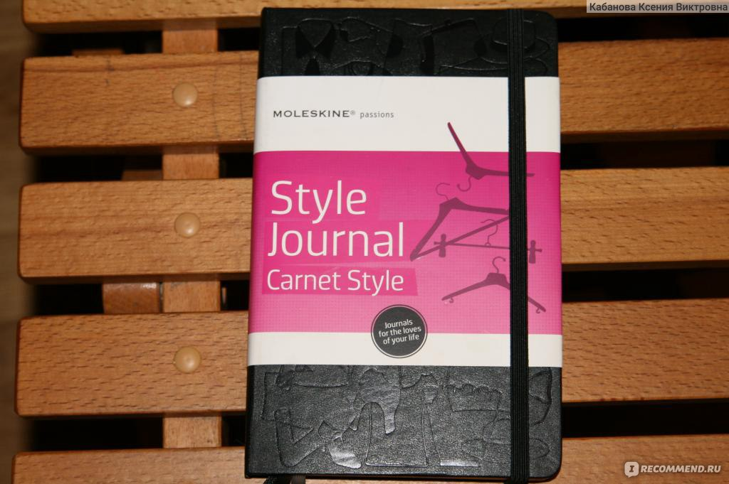 style journal Chicago-style source citations come in two varieties: (1) notes and bibliography and (2) author-date if you already know which system to use, follow one of the links above to see sample citations for a variety of common sources.