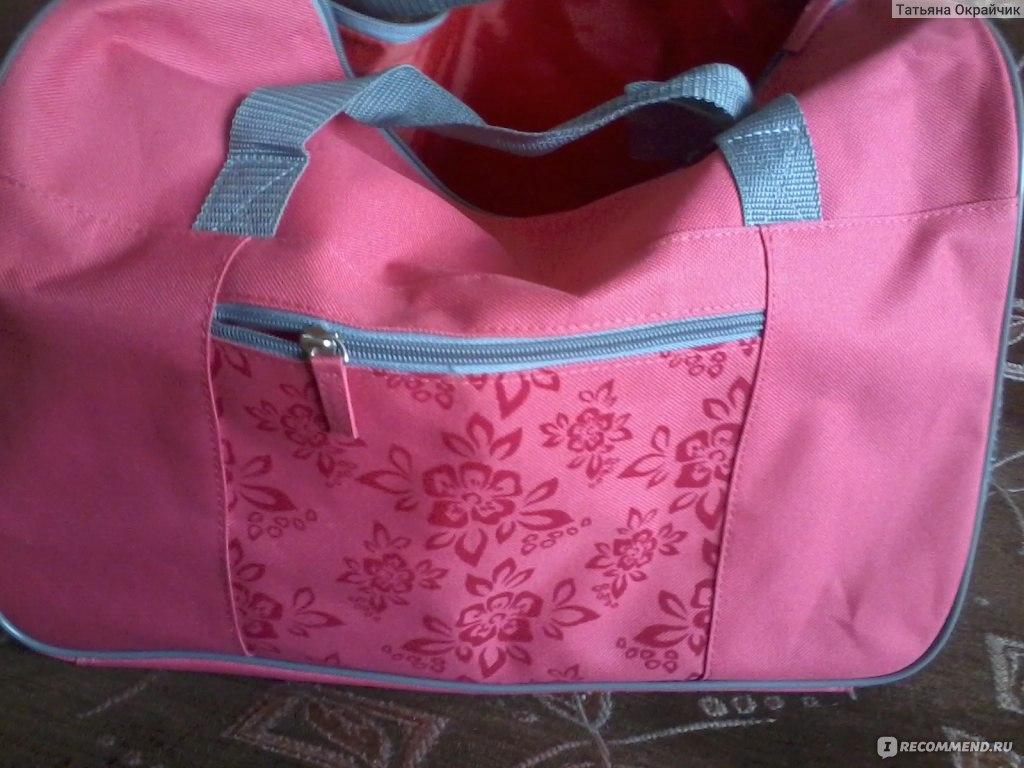 дорожная сумка эйвон фото содержащийся
