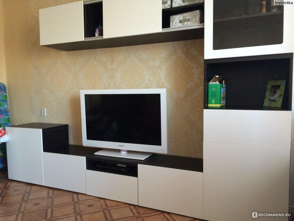 Модульная Мебель Для Гостиной Икеа Москва