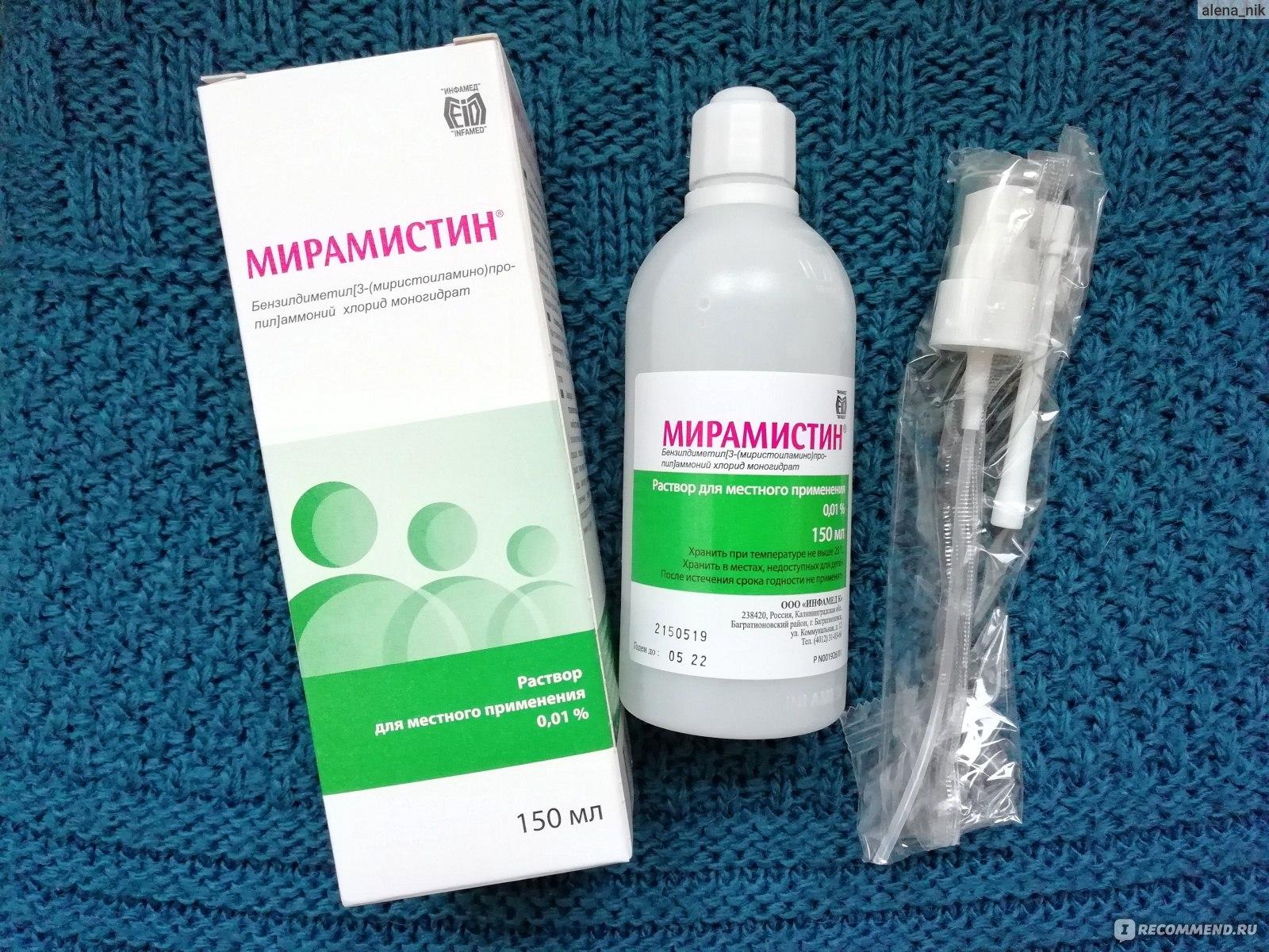Мирамистин лечит простатит хронический простатит 4 категории