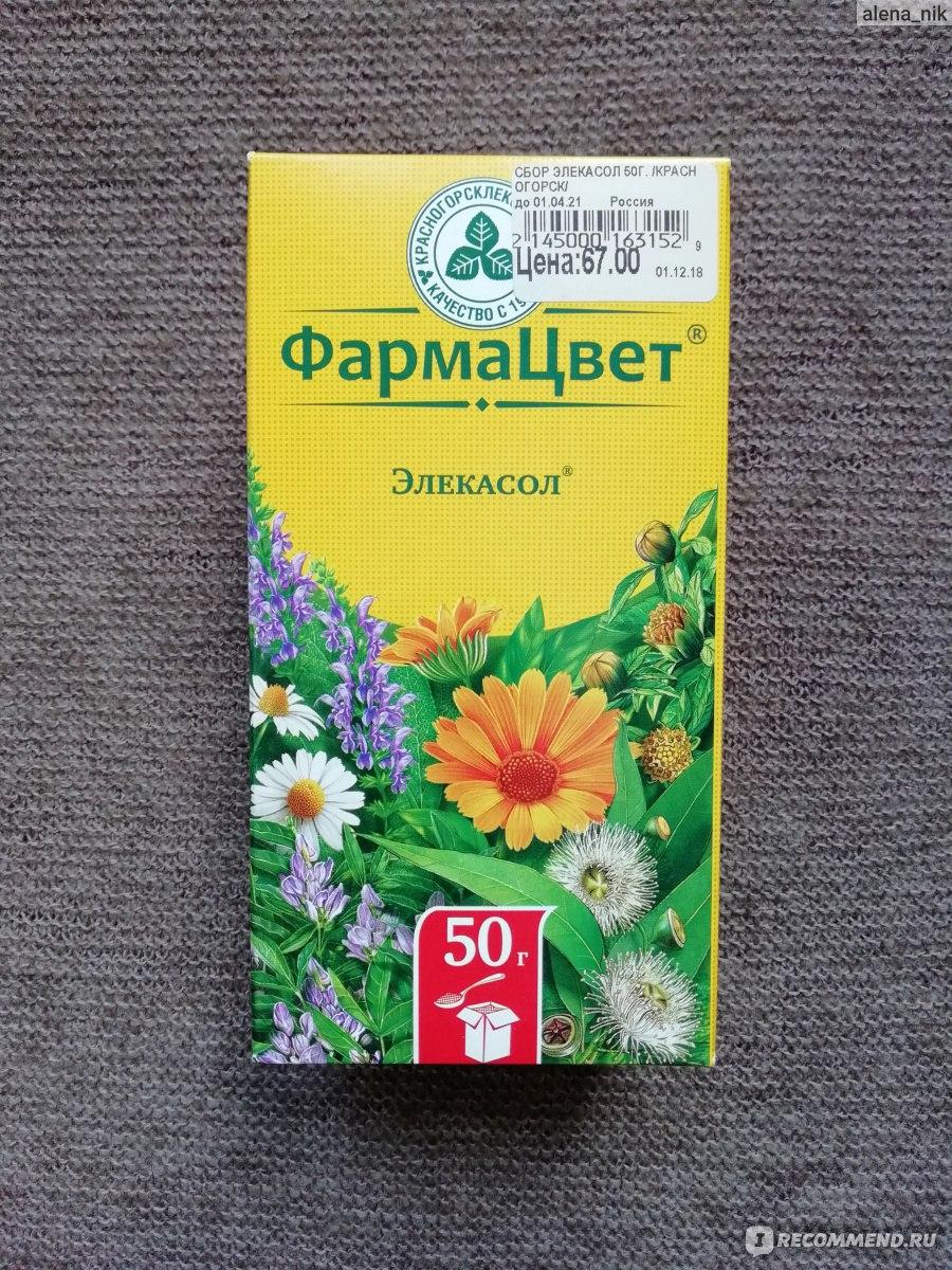 Элекасол травяной сбор от простатита рейтинг препаратов для профилактики простатита