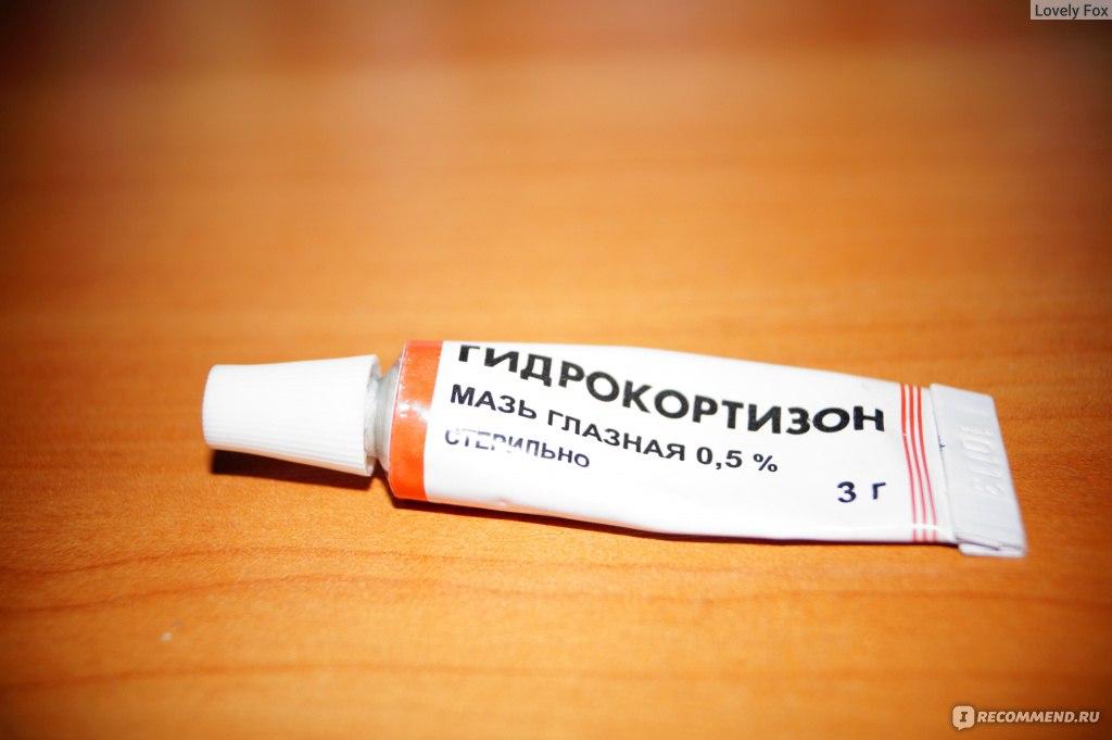 Лечение ногтя при псориазе