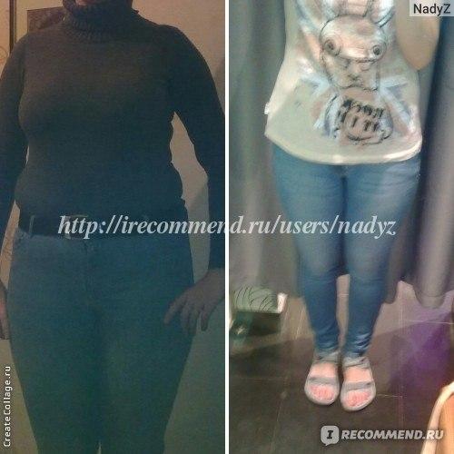 похудеть с 90 кг до 65