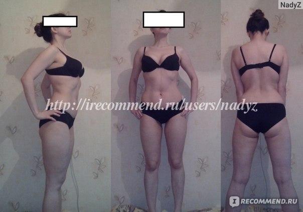 Читать похудеть на неделю