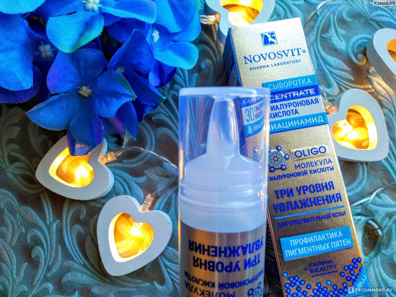 Новосвит косметика купить в новосибирске купить косметику и парфюмерию в минске