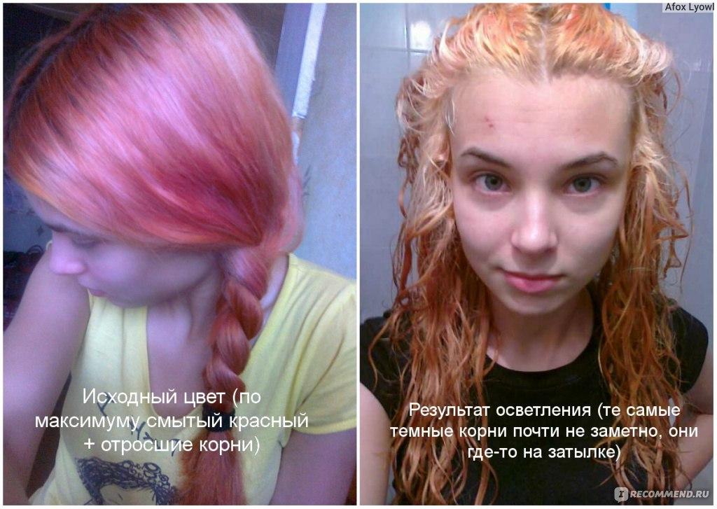 Осветлить корни волос в домашних условиях