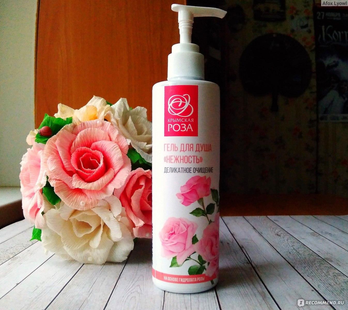 Где в москве купить косметику крымская роза туалетная вода мужская эйвон