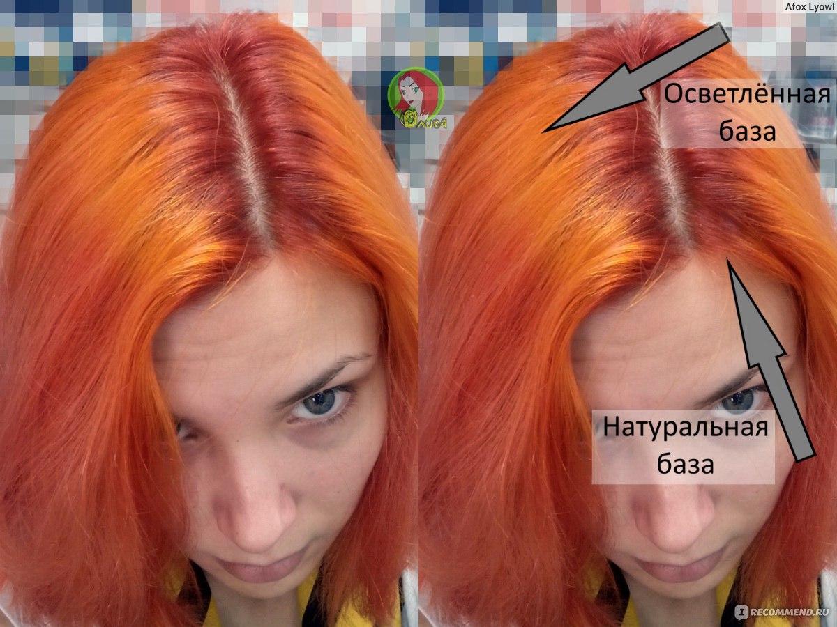 Как смыть рыжую краску с волос до натурального цвета