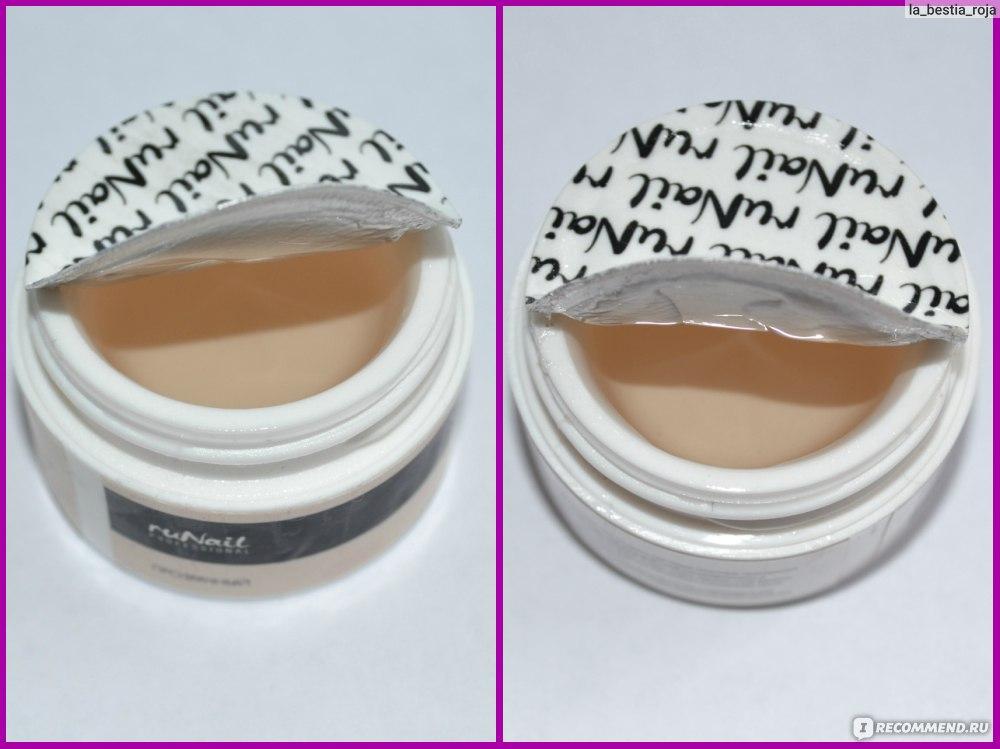 Гель для уплотнения ногтевой пластины gel lasting отзывы