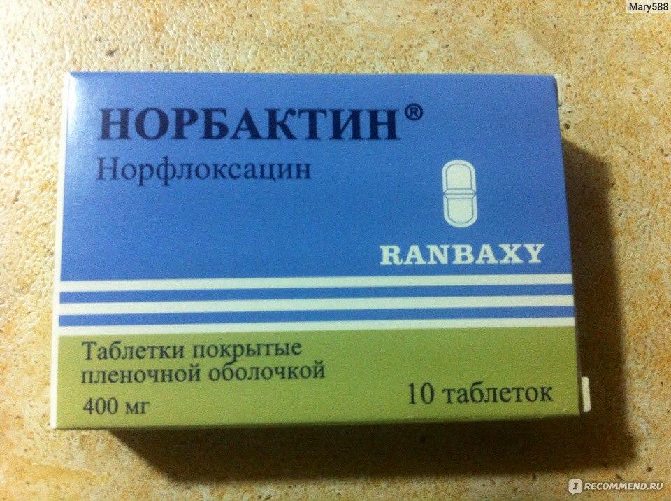 Препарат от цистита Норбактин