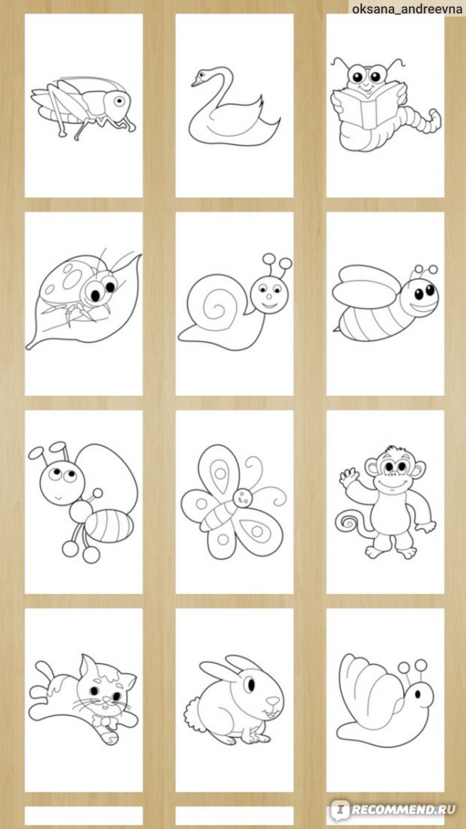 компьютерная программа раскраски игры для детей Ursa
