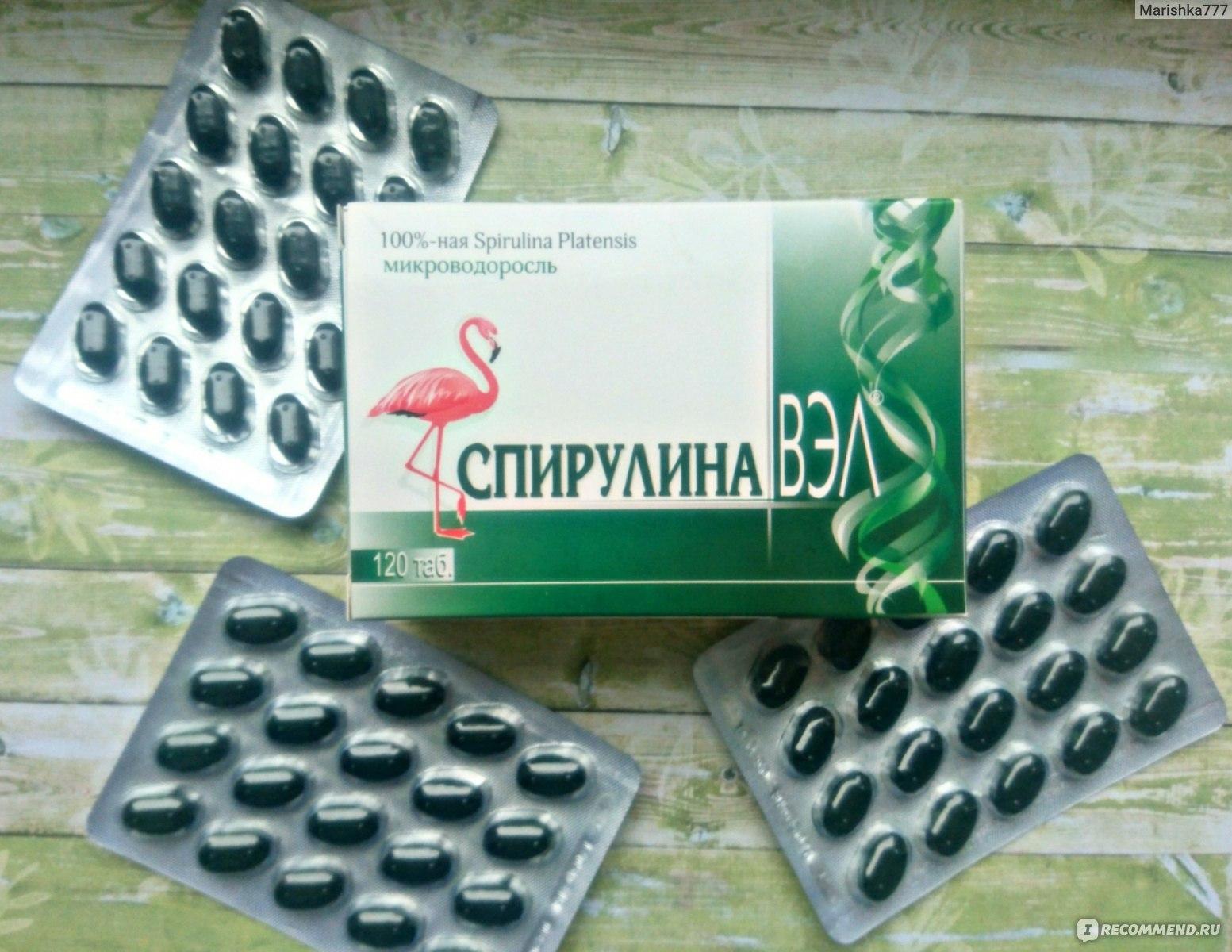 Спирулина при простатите как лечить аденому простатит