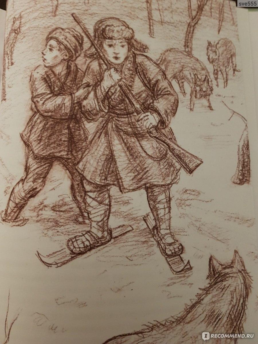 радзиевская болотные робинзоны картинки чем могли беседовать