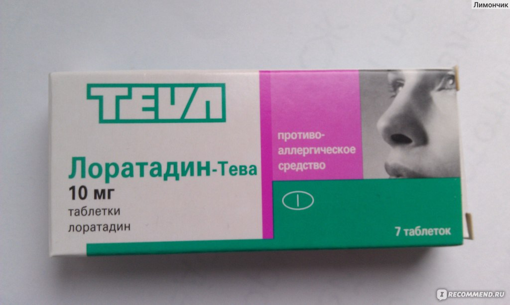 benzoezuur allergie
