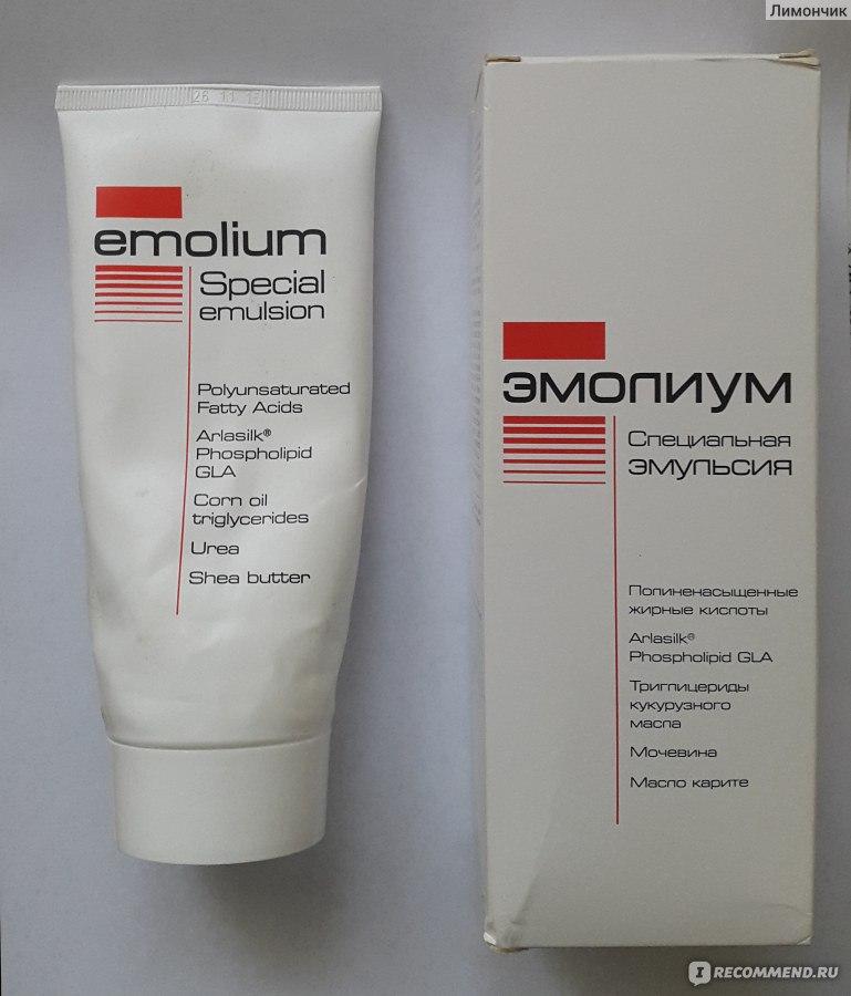 эмолиум крем от аллергии