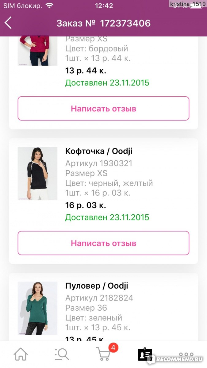 33a875dbeb98 Wildberries.ru - Интернет-магазин модной одежды и обуви - «Мой самый ...