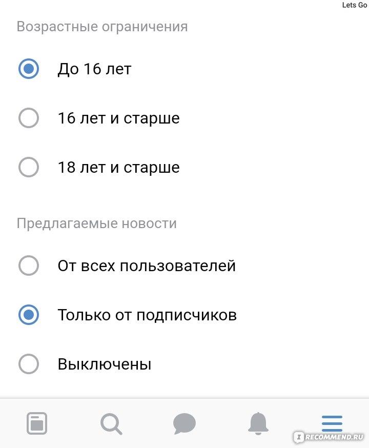 Найдись | Ростов-на-Дону | ВКонтакте | 874x720