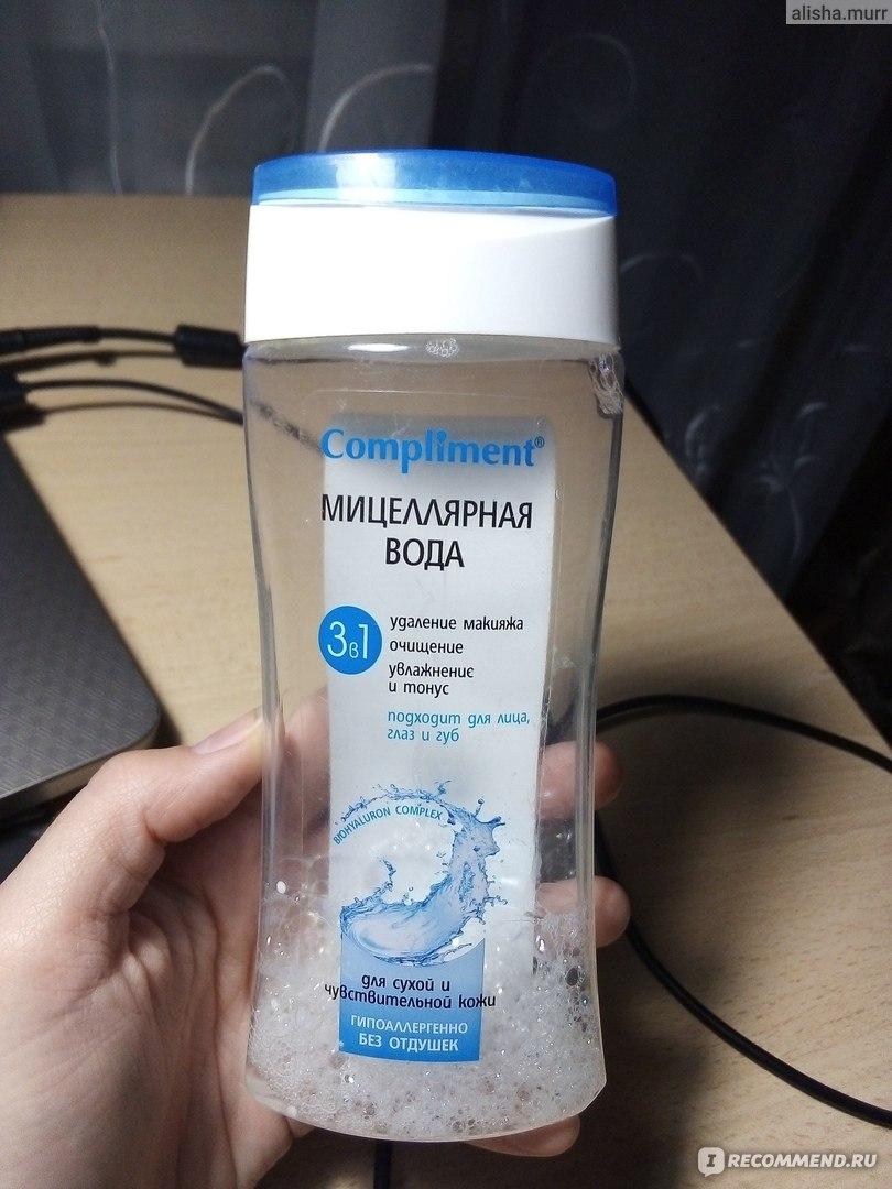 При попадении воды щипят