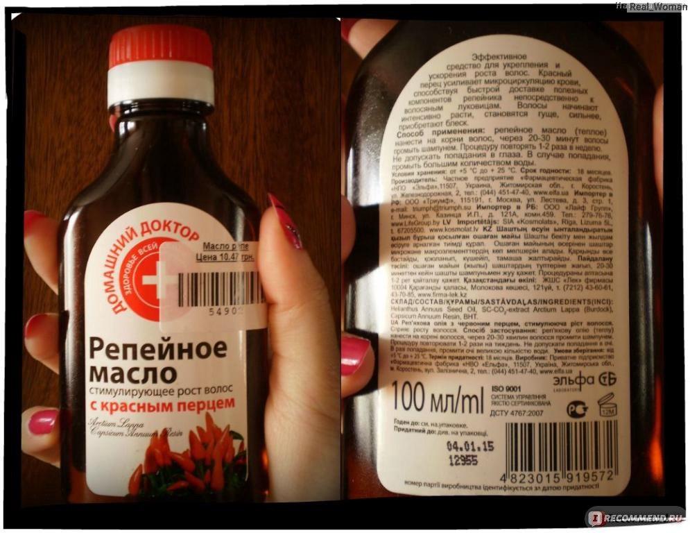 Как сделать масло красного перца 471