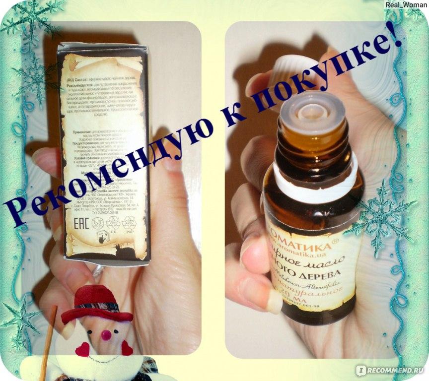 Масло чайное дерево, косметическое, 15 : http://wwweaptekaru/goods/beauty/body/maslo_chaynoe_derevo_kameliya