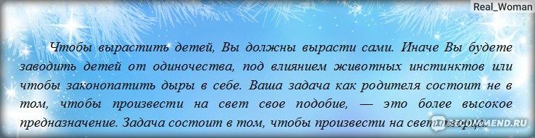 Сказка снежная королева читать 5 сказку