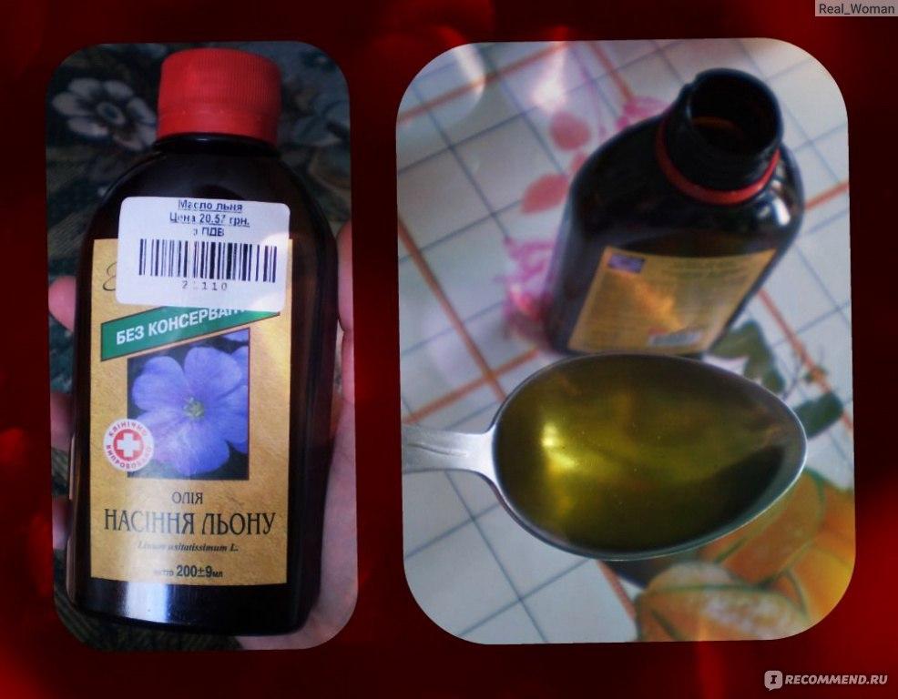 Как употреблять льняное масло беременным 9