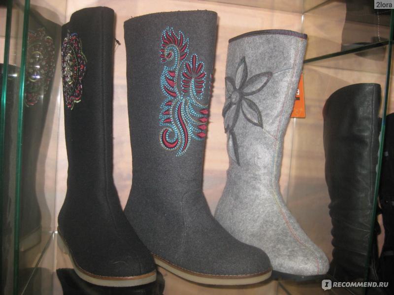 Sofia Магазин обуви, Санкт-Петербург - «Хорошие цены в сезон ... f19d909d07d