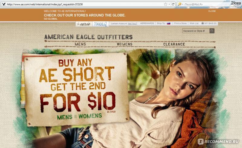 Американские Сайты Одежды С Доставкой