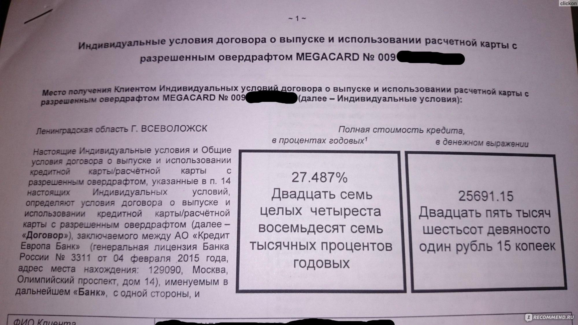 хоум кредит банк телефон горячей линии бесплатный круглосуточно омск