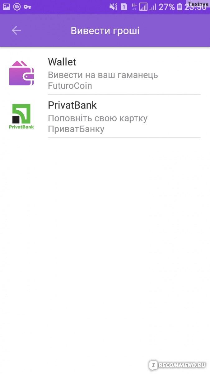 http://irecommend.ru/sites/default/files/imagecache/copyright1/user-images/1335931/yHEwhvSUtfqqNlkwZJHYw.jpg