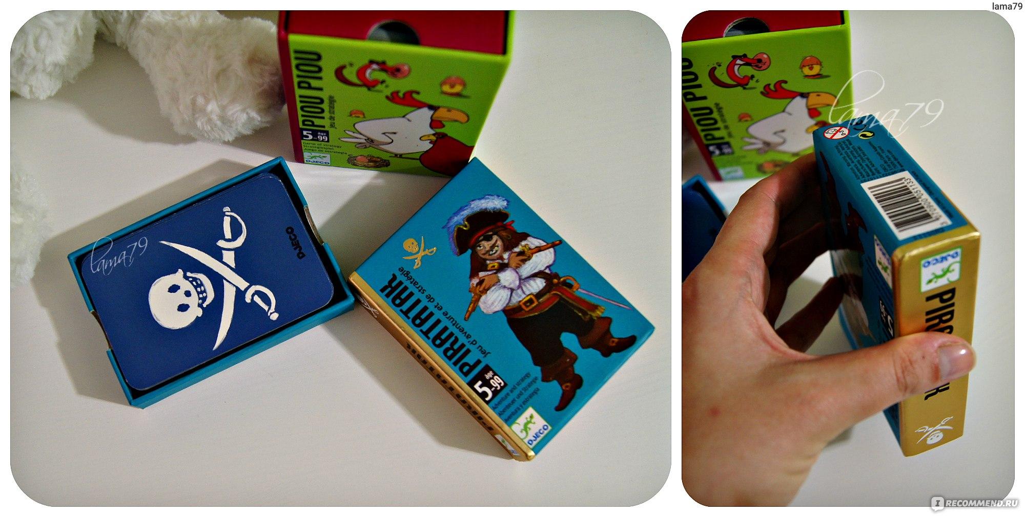 карточная игра в петуха онлайн