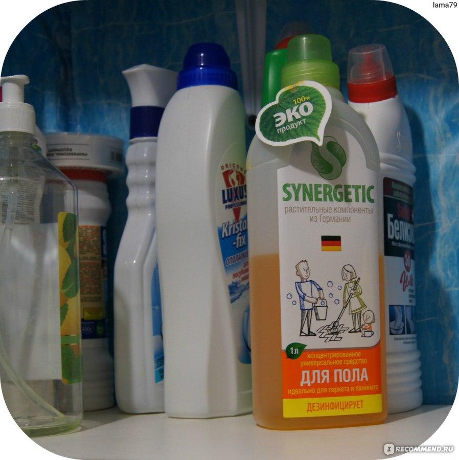 инструкция по мытью полов в группе