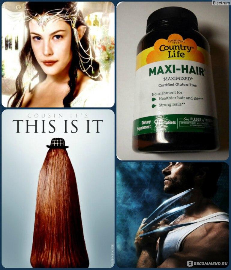 Маска и шампунь для волос отзывы