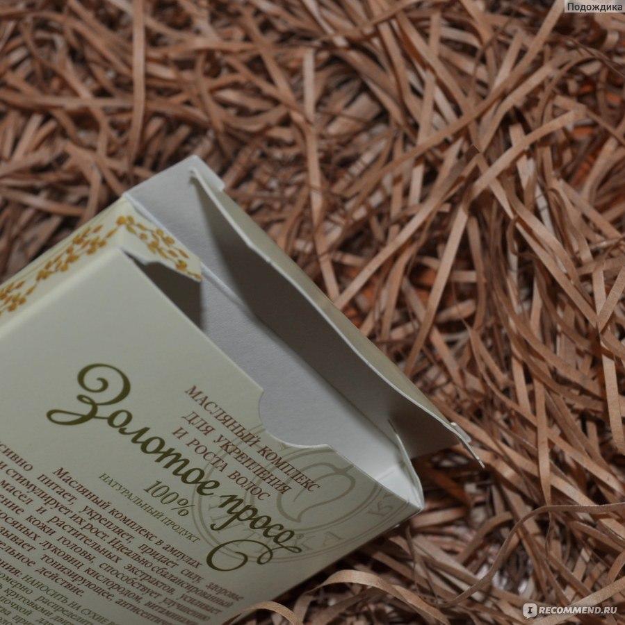 Рецепт выпадения волос касторовым маслом