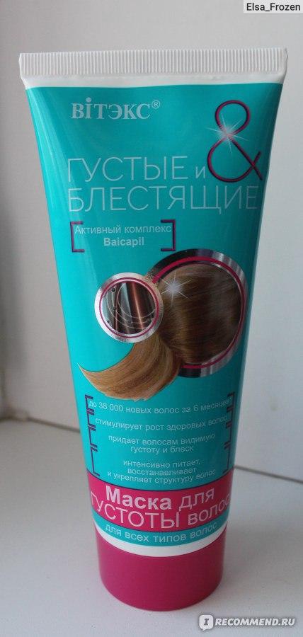 прически для волос по плечи с челкой в домашних условиях
