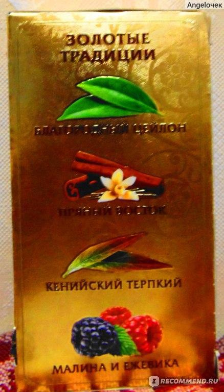 майский чай фрязино отзывы сотрудников