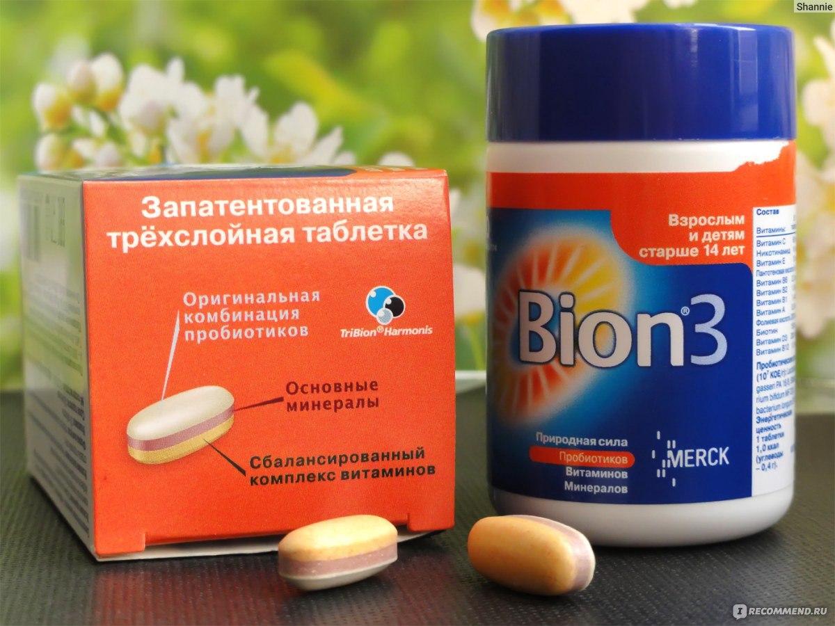 Бион 3 и беременность