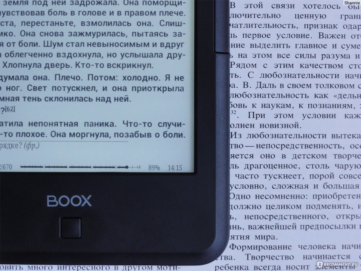 Скачать книги для onyx boox c67sml columbus