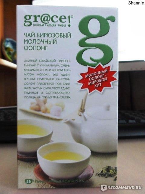 Какой чай пить для похудания