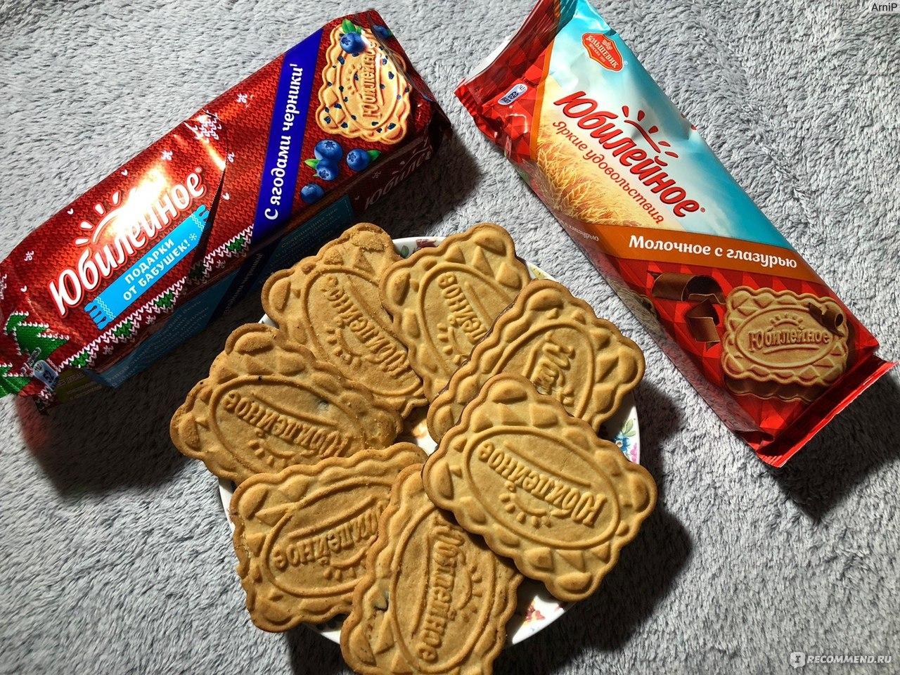 Открытки печенье юбилейное