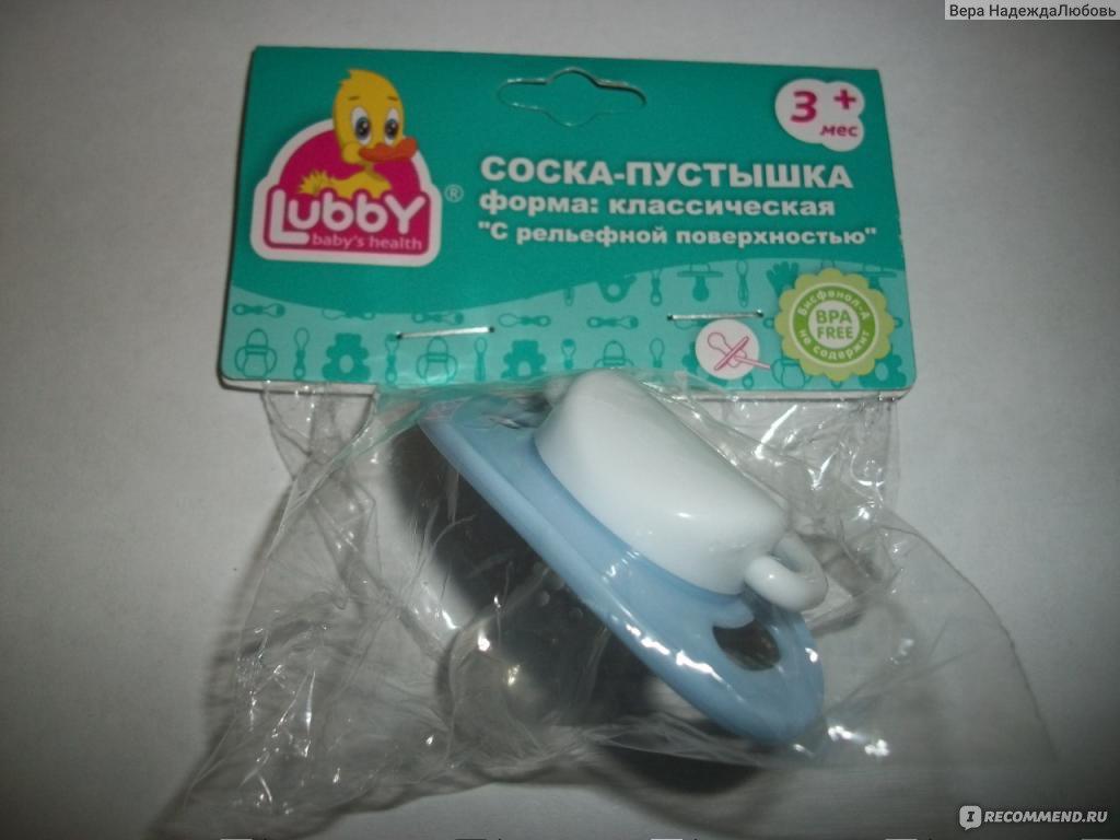 Соски с пупыришками 2 фотография