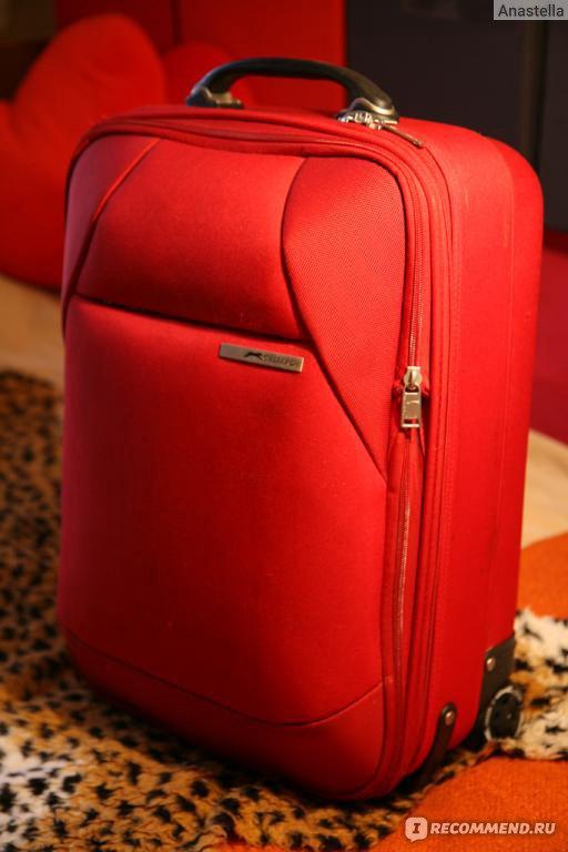 Гранд гепард чемоданы чемоданы в брянске купить
