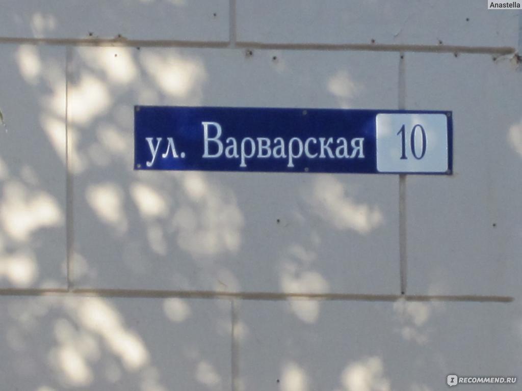Белорусская косметика сыктывкар